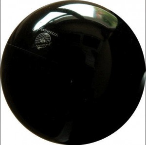 Мяч 00006 New Generation 18см. ц.1800р.