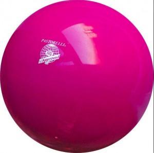 Мяч 00012 New Generation 18см. ц.1800р.