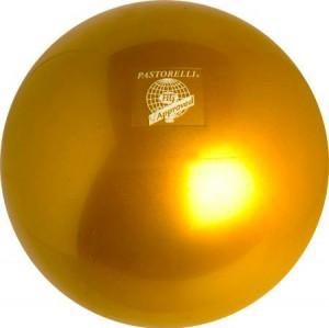 Мяч 00041 New Generation 18см. ц.1800р.