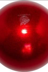 Мяч 02069 Glitter HV 18см. ц.3600р.