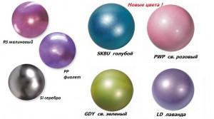 Мяч Sasaki M207M ц.5300р.