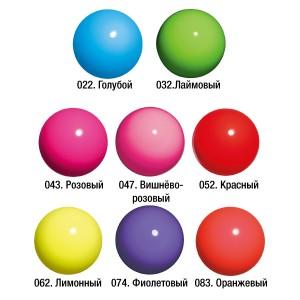 Мяч матовый Chacott 17см ц.3100р.