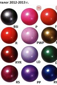 Мяч Sasaki M207BR ц.5400р.