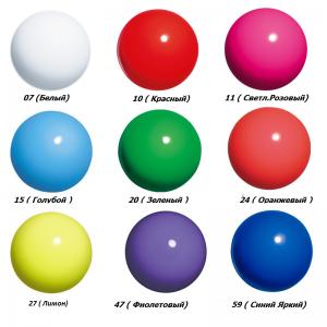Мяч матовый Chacott ц.3400р.
