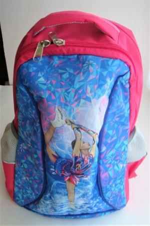 Рюкзак p.XL ц.2100р.
