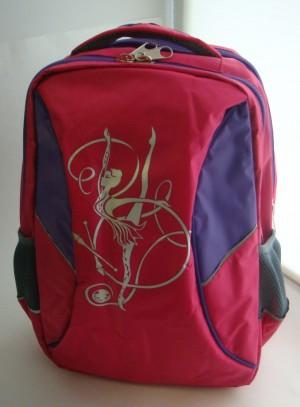 Рюкзак р.L ц.1950р.