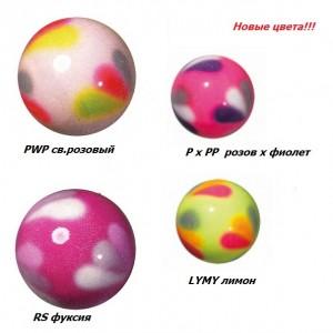 Мяч Sasaki M206 ц.4225р.