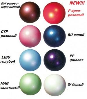 Мяч Sasaki M207AU ц.5400р.