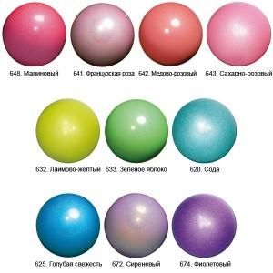Мяч Chacott Призма (18,5см) ц.5200р.