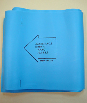 Резина для тренировок (min 30см) 90р.